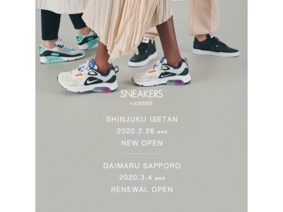 『SNEAKERS by emmi』の新店舗が2月26日(水)伊勢丹 新宿本店本館にオープン!3月には大丸札幌店もリニューアル。