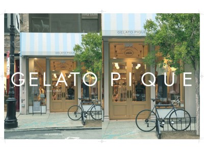 「gelato pique (ジェラート ピケ )」4月1日(水)手指を清潔に保つアルコール配合ハンドジェルが新登場。