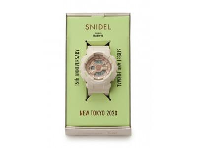 〈予約販売と同時に即完売!〉SNIDELとBABY−Gが初のコラボレーション!SNIDEL15周年を記念した限定モデル『SNIDEL feat. BABY-G』が4月9日(木)より数量限定で発売!