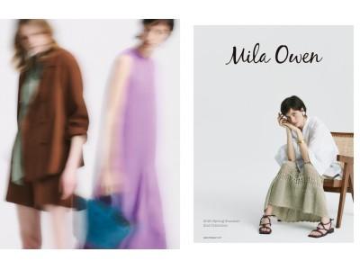 「Mila Owen(ミラ オーウェン)」が2020年Summer collectionのデジタルカタログを公開中、掲載アイテムはフルラインナップで一斉に発売!