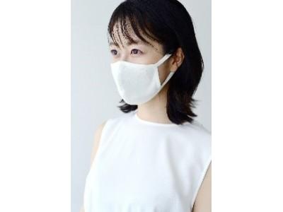 <CELFORD> オフィスシーンやお出かけで使える冷感マスク 新色追加で再販売!