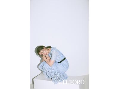 <CELFORD(セルフォード)>シンガーソングライター、モデル・chayが選んだ夏服!売上利益が全額チャリティになるオンラインストアの新企画