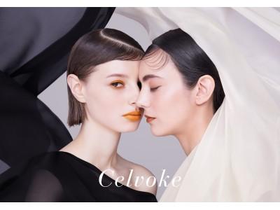 7月24日(金)~先行発売!(伊勢丹新宿店・阪急うめだ本店・公式オンラインショップ)Celvoke(セルヴォーク)から 2020秋冬メイクアップコレクションを発売いたします