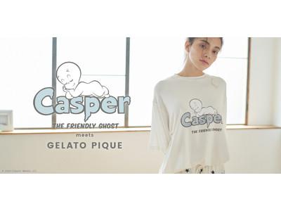 【gelato pique (ジェラート ピケ )】Casper(キャスパー)と初のコラボレーション!ルームウェア各種を8月21日(金)より販売!