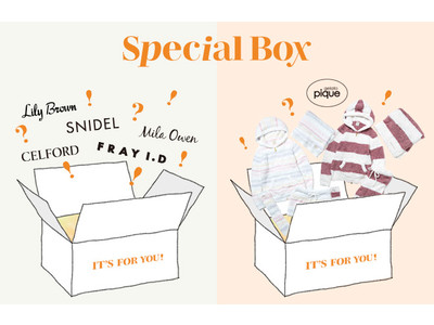 USAGI ONLINE(ウサギオンライン)オンラインだけで買えるお得な『Special Box』が登場!