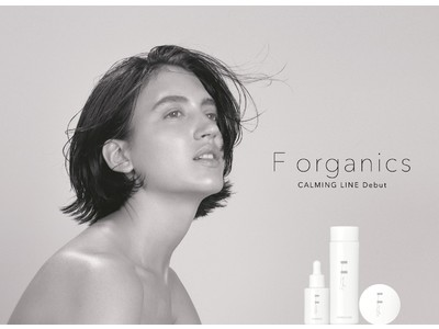 Cosme Kitchen で6年連続売上NO.1*化粧水で人気の「F organics(エッフェオーガニック)」から新スキンケアラインが登場!