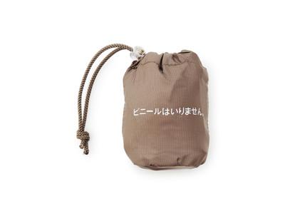 「ビニールは、いりません。」リリー ブラウンが再生繊維でつくったエコバッグを8月5日(水)発売!