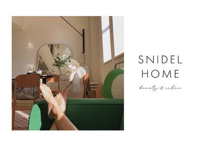 着るほどきれいになる「美容パジャマ」!新ルームウェアブランド「SNIDEL HOME(スナイデルホーム)」が9月1日(火)デビュー