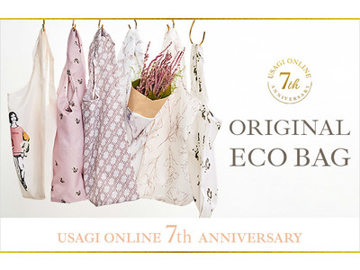 <ECモールのウサギオンライン誕生7周年記念! >ブランド・アーティストと協業したエコバッグ6種を発売