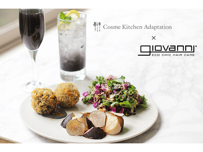 【Cosme Kitchen Adaptation】トップヘアサロンブランド「giovanni」の新商品発売を記念したスペシャルコラボメニューを販売!<2020年9月14日(月)~9月30日(水)>