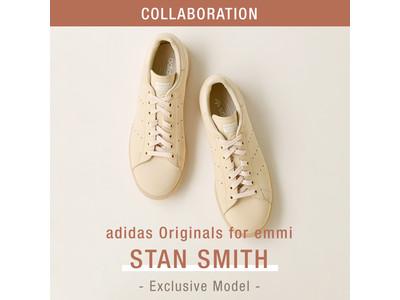<emmi(エミ)> スタンスミス別注モデルを発売 ソールまでベージュのワントーン