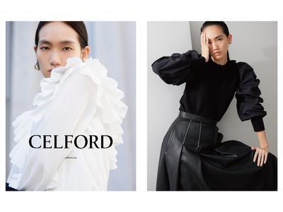 【CELFORD(セルフォード)】華やかでありながら着心地と実用性も叶える冬コレクションを公開!
