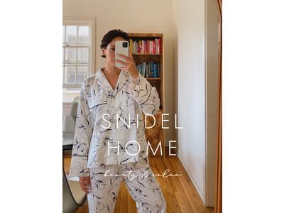 "<SNIDEL HOME(スナイデルホーム)>""美容パジャマ""初のポップアップストアが全国4ヶ所でオープン!"