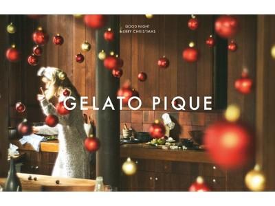「gelato pique (ジェラート ピケ )」宮崎県に初の直営店!アミュプラザみやざき店が11月20日(金)にニューオープン