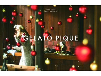 ジェラート ピケのクリスマスコレクション!12月4日(金)より限定商品発売
