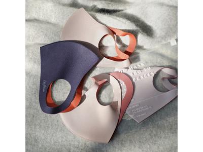 Lily Brownより肌色タイプによって選べる4色のニットマスクと、華やかなレースマスクが初登場。