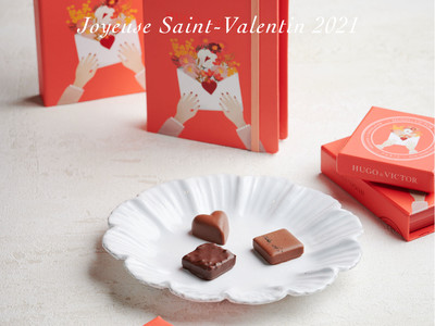 【HUGO & VICTOR】想いを手紙にのせて…「ラブレター」をモチーフにしたバレンタイン限定ショコラ発売!