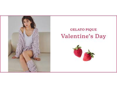「ジェラート ピケ」のバレンタインは大人可愛い