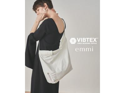 """""""あなたを守る服"""" 抗ウイルス素材を使用した「emmi×VIBTEX」コレクションが発売!"""
