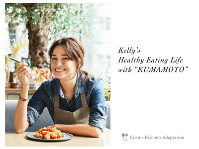 【Cosme Kitchen Adaptation】モデルKellyが熊本食材で作る、ギルトフリー&プラントベースのメニューの数々。2021年3月1日(月)より販売スタート!