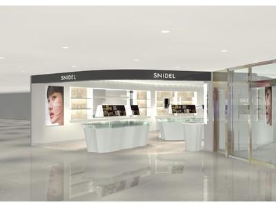 SNIDEL BEAUTY(スナイデル ビューティ)ついにデビュー、ルミネ新宿2を皮切りに今春6店舗をオープン