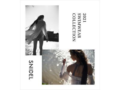 <スナイデル>スイムウェアコレクション全4型のオンライン先行予約受付を開始!