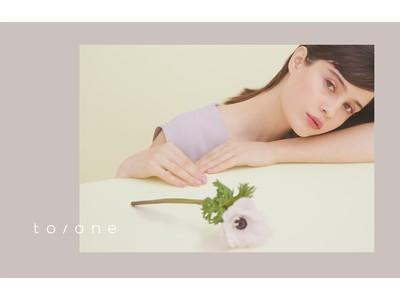 メイクアップブランド「to/one(トーン)」がエストネーション 六本木ヒルズ店で取り扱いスタート!<3月24日(水)>