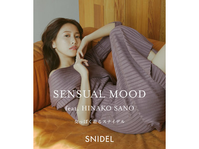 【SNIDEL】モデル・女優の佐野ひなこを起用したウェブ企画