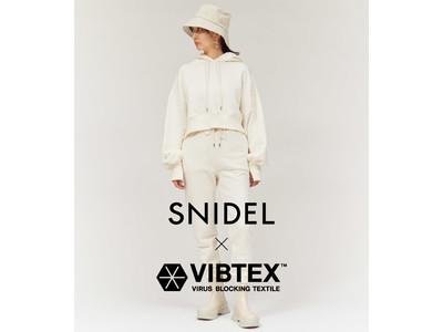 <スナイデル>抗ウイルス素材を使用した「SNIDEL×VIBTEX」コレクション計4型を発売!