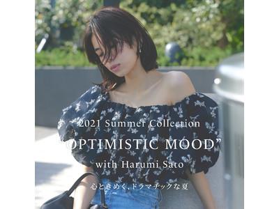 <スナイデル>モデル・女優・アーティストの佐藤晴美が着こなす夏の新作コレクション