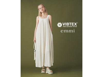 抗ウイルス素材×サステナブル素材の夏服「VIBTEX×emmi」 サマーコレクション発売