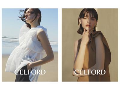 【CELFORD】北九州エリア初出店!博多阪急4Fにニューオープン<4月28日(水)>