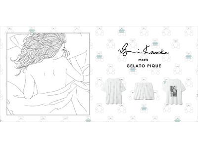 「gelato pique(ジェラート ピケ)」イラストレーター・コトカイズミさんとのコラボレーションコレクションを発売!