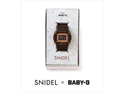 前回即完売した「SNIDEL×BABY-G」コラボレーションアイテム第2弾が発売!