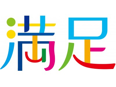 福助の「満足」が2019年春夏広告キャンペーンを展開