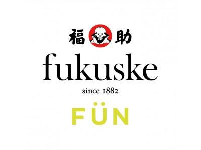 福助カジュアルラインブランド「fukuske FUN」が2019年春夏広告キャンペーンを展開