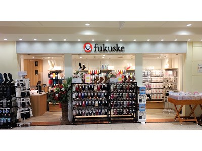 「fukuske ウィング新橋店」をオープン