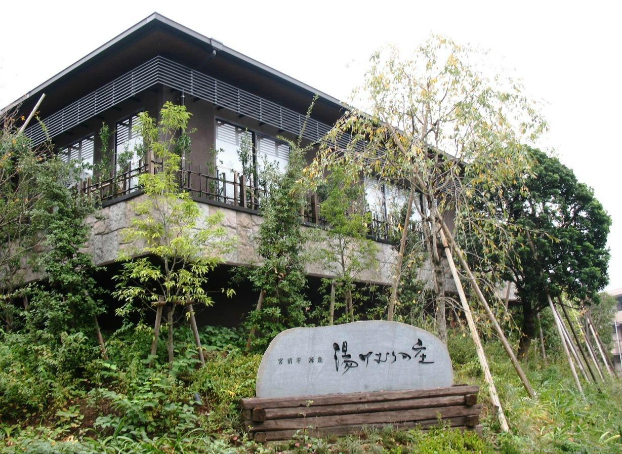 トリップアドバイザー「旅好きが選ぶ!日本人に人気の日帰り温泉&スパ 2019」を発表 画像