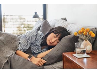 眠りを改善して、よりよい1日を。~ワールドスリープデー(世界睡眠の日) を前に~