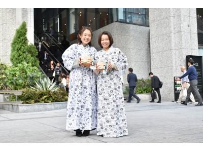 ビジネス街に浴衣をまとい、木桶をもった女性たちが目指す場所とは?「嬉野温泉 presents とろとろ温泉湯どうふガーデン」本日開幕!