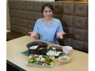 しゃぶしゃぶ温野菜から本格イタリアンメニュー 広瀬アリスさんがプロデュースする「やさしい辛さのトマト鍋」