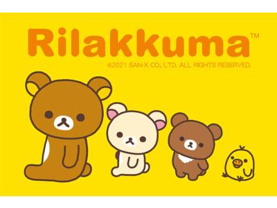 「#くまフェス in 銀座三越」にてリラックマグッズコレクションを展開!