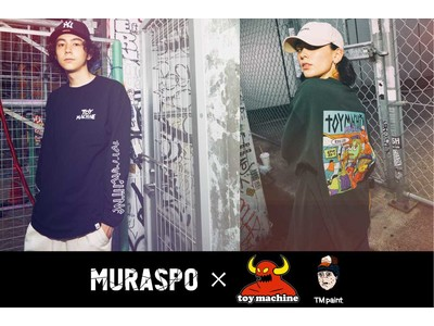 ムラサキスポーツ ユニフォームプロジェクト第5弾 強烈な個性を放つロングTシャツ「ムラスポ × TOY MACHINE × TM paint」