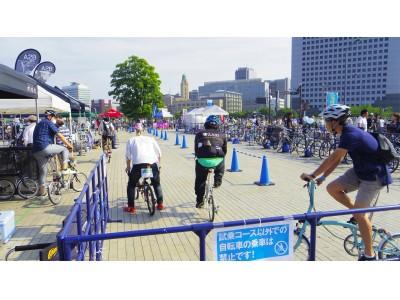 ヨコハマ・サイクルスタイル2017 横浜赤レンガ倉庫で6月10日(土)、11日(日)開催!