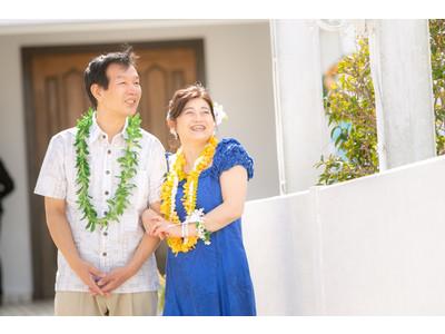 人生100年時代、日本のハワイで絆を深める!夫婦の愛をふたたび誓う「バウリニューアル」ハワイアンズで本格スタート