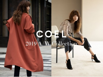 COEL 2019 A/W Collection レセプションイベント今週末(7/6・7/7)表参道で開催!