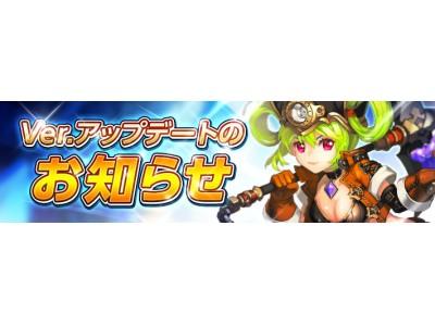 生まれ変わった美少女リンクRPG『ガールズリボーン』バージョンアップデートを実装「新ボス降臨」、「新キャラ登場&割引キャンペーン」などイベント/キャンペーンも開催!