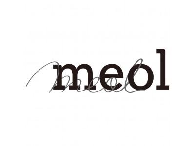 ユーザーの声を反映し進化するスキンケアブランド、「meol(ミオル)」誕生