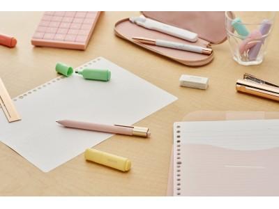 しなやかなライフスタイルを実現するTSUTAYAオリジナル文具ブランド『HEDERA』第2弾ラインナップ発売開始