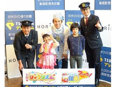 イクメン・中尾明慶、料理番組出演に「ヤキモチを妬かれました…(笑)」TSUTAYA×ホリプロ「リョウリズム」「南田の鉄道ファーン!」11月16日よりTSUTAYAプレミアムにて配信開始!